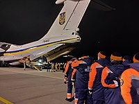 A Ukrainian Air Force Ilyushin Il-76 prepares to depart for Iran from the Boryspil International Airport with specialists from the National Bureau of Investigation of Civil Aviation and Incidents with the Civil Aviation Service, State Aviation Service, Ukraine International Airlines and from the General Inspectorate of the Ministry of Defense of Ukraine.