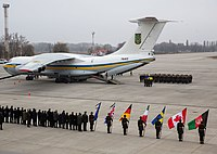 Commemoration of the victims of the air crash in Iran at Kyiv Boryspil airport