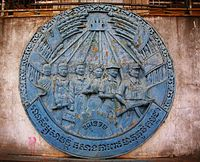 Emblem of the Salvation Front at the former head office in Phnom Penh.