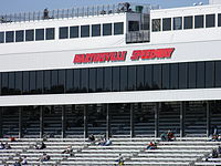 The tower above the finish line at the speedway.