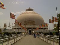 Deekshabhoomi monument, located in Nagpur, Maharashtra where B. R. Ambedkar converted to Buddhism in 1956 is the largest stupa in Asia.