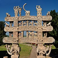 The Northern gateway to the great Stupa of Sanchi.