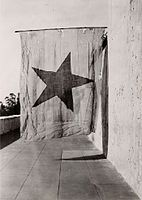 The flag used by Juan Bautista Alvarado's 1836 movement for Californian independence.