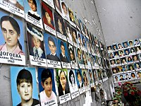 Hostage crisis victim photos, on the walls of the former School Number One