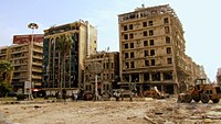 The scene at Saadallah Al-Jabiri Square after being targeted by the Al-Nusra Front in October 2012