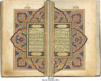 A well-decorated manuscript of the Quran, made during the reign of the Mughal Emperor Jahangir