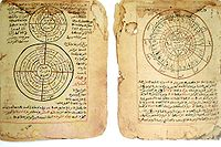 The Timbuktu Manuscripts showing both mathematics and a heritage of astronomy in medieval Islam.