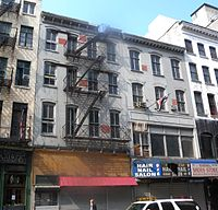 112 Chambers Street, the location of Ono's 1960s loft where Fluxus events took place.