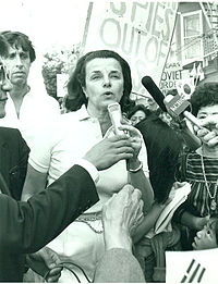 Feinstein speaks at a rally in San Francisco's Chinatown in the late 1970s with future husband Richard C. Blum (left).