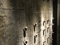A surviving portion of the wall from the Twin Towers
