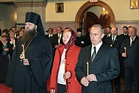 Vladimir Putin (right) and his wife attend a commemoration service for the victims of the terrorist attacks, November 16, 2001.