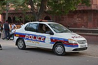 State and Union Territory Police Forces
