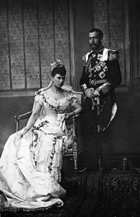 George and Mary on their wedding day