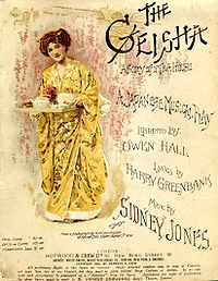 Cover of the Vocal Score of Sidney Jones' The Geisha