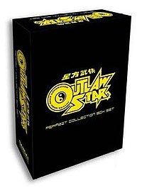 List of Outlaw Star episodes