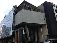 The Indian Heritage Centre in Little India, Singapore