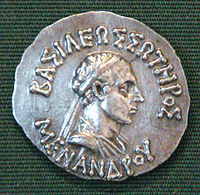 Menander I Soter (165/155 –130 BCE), conqueror of the Punjab, carved out a Greek kingdom in the Punjab and ruled the Punjab until his death in 130BC.