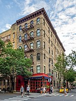 The Greenwich Village building, 90 Bedford Street, used as the friends' apartment block in establishing shots