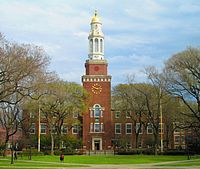 """The Brooklyn College library, part of the original campus laid out by Randolph Evans, now known as """"East Quad"""""""