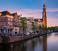 The Westerkerk in the Centrum borough, one of Amsterdam's best-known churches