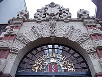 The Agnietenkapel Gate at the University of Amsterdam, founded in 1632 as the Athenaeum Illustre