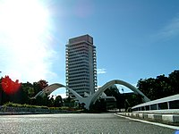 The Parliament of Malaysia, the building that houses the members of the Dewan Rakyat