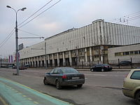 Headquarters of the Russian Olympic Committee in Moscow