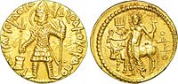 Coin of the Kushan Empire (1st-century BCE to 2nd-century CE). The right image has been interpreted as Shiva with trident and bull.