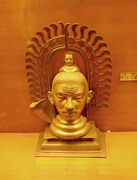 A sculpture of Shiva with Moustache at Archaeological Museum, Goa
