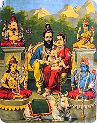 Oleograph by Raja Ravi Varma depicting a Shiva-centric Panchayatana. A bearded Shiva sits in the centre with his wife Parvati and their infant son Ganesha; surrounded by (clockwise from left upper corner) Ganesha, Devi, Vishnu, and Surya. Shiva's mount is the bull Nandi below Shiva.