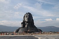 """Adiyogi Shiva statue, recognized by the Guinness World Records as the """"Largest Bust Sculpture"""" in the world; the statue is for inspiring and promoting yoga, and is named Adiyogi, which means """"the first yogi"""", because Shiva is known as the originator of yoga."""
