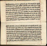 Rigveda (padapatha) manuscript in Devanagari, early 19th century. The red horizontal and vertical lines mark low and high pitch changes for chanting.