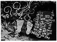 A 5th-century Sanskrit inscription discovered in Java Indonesia—one of earliest in southeast Asia. The Ciaruteun inscription combines two writing scripts and compares the king to the Hindu god Vishnu. It provides a terminus ad quem to the presence of Hinduism in the Indonesian islands. The oldest southeast Asian Sanskrit inscription—called the Vo Canh inscription—so far discovered is near Nha Trang, Vietnam, and it is dated to the late 2nd century to early 3rd century CE.