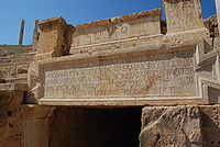 Bilingual Latin-Punic inscription at the theatre in Leptis Magna, Roman Africa (present-day Libya)