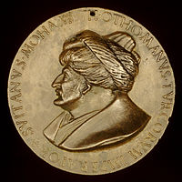 A European bronze medal from the period of Sultan Mehmed the Conqueror, 1481