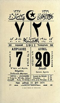 1911 Ottoman calendar shown in several languages