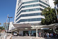Institute of Cancer of the University of São Paulo Clinics Hospital, the largest hospital complex in Latin America.
