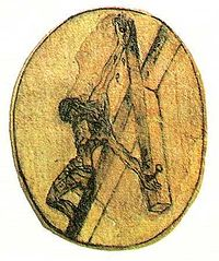 Drawing of the crucifixion by John of the Cross