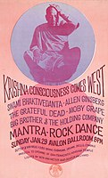 Poster for the Mantra-Rock Dance event held at San Francisco's Avalon Ballroom in January 1967. The headline acts included the Grateful Dead, Big Brother and the Holding Company and Moby Grape.