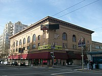 The Fillmore, San Francisco (pictured in 2010)