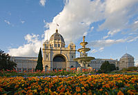 The Royal Exhibition Building in Melbourne was the first building in Australia to be listed as a UNESCO World Heritage Site in 2004.