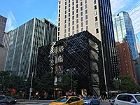 Burberry Chicago flagship store on the Magnificent Mile, built in 2012.