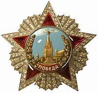 The star of the Soviet Order of Victory awarded to Eisenhower
