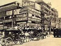 Bengali billboards on Harrison Street. Calcutta was the largest commercial centre in British India.
