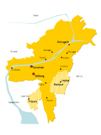 Assam till the 1950s; The new states of Nagaland, Meghalaya and Mizoram formed in the 1960-70s. From Shillong, the capital of Assam was shifted to Dispur, now a part of Guwahati. After the Indo-China war in 1962, Arunachal Pradesh was also separated out.
