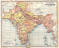 A map of the British Indian Empire in 1909 during the partition of Bengal (1905–1911), showing British India in two shades of pink (coral and pale) and the princely states in yellow. The Assam Province (initially as the Province of Eastern Bengal and Assam) can be seen towards the north-eastern side of India.