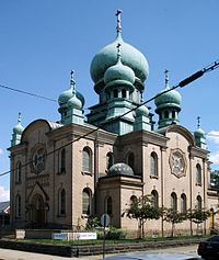 St. Theodosius Russian Orthodox Cathedral in Cleveland, Ohio. Site of the wedding scene.