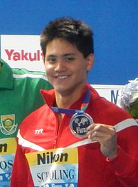 Joseph Schooling is a gold medalist and Olympic record holder at the Rio 2016 Games – 100 m butterfly.