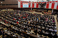 A presidential inauguration by the MPR in the Parliament Complex Jakarta, 2014
