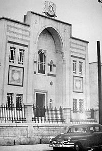 The Syrian Parliament in the mid-20th century